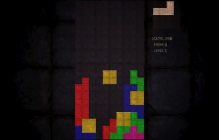 Tetris_Amnesia